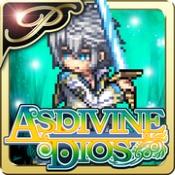 Asdivine Dios Logo