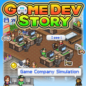 Game Dev Story Logo