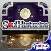 Soul Historica Logo